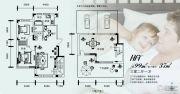 中国铁建国际花园3室2厅1卫99平方米户型图
