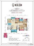湘永名邸4室2厅2卫130平方米户型图