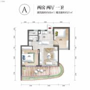 清凤海棠长滩2室2厅1卫68平方米户型图
