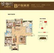万美时代3室1厅2卫104平方米户型图