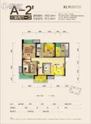 源上湾国际社区3期D区3室2厅1卫82平方米户型图