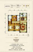 银河太阳城四期3室2厅2卫136平方米户型图