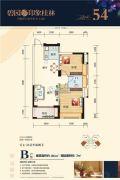 碧园・印象桂林2室2厅1卫86平方米户型图