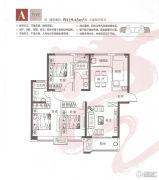 烟台莱山宝龙广场3室2厅2卫119平方米户型图