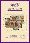御景中央花园3室2厅2卫129平方米户型图