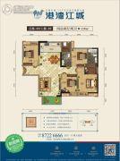 港湾江城4室2厅2卫138--140平方米户型图