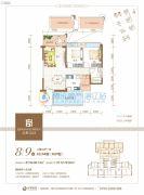 清晖嘉园2室2厅1卫87--90平方米户型图