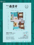 星语林・南壹号3室2厅2卫110平方米户型图