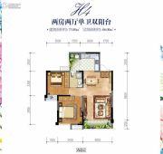 万嘉国际社区2室2厅1卫73--86平方米户型图