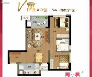 万科广场SOHO TOWN2室2厅1卫66平方米户型图