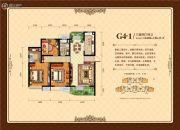 外海中央花园3室2厅2卫124--126平方米户型图