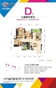 宝石星晖3室2厅1卫0平方米户型图