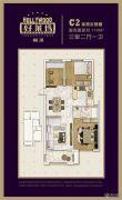 福港・好莱坞3室2厅1卫118平方米户型图