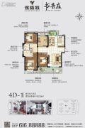 永威城4室2厅2卫143平方米户型图