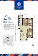 海富锦园3室1厅1卫0平方米户型图