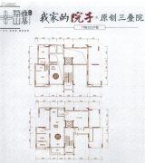 荔山雅筑3室2厅3卫142平方米户型图