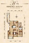 富力城4室2厅2卫170平方米户型图