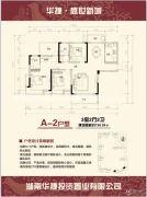 盛世新城3室2厅2卫138平方米户型图