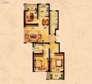 丁香花园3室2厅2卫120平方米户型图