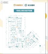 时光梅州3室2厅1卫110平方米户型图