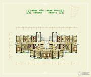 创业・齐悦花园三期3室2厅1卫0平方米户型图