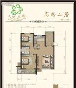 文化星城2室2厅1卫0平方米户型图