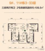 中建・江湾壹号3室2厅2卫109平方米户型图