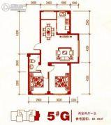 实华・新兴佳园2室2厅1卫82平方米户型图