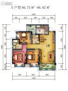 国兴北岸江山3室2厅2卫86平方米户型图