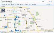 万达华城交通图