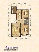 傲北上城2室2厅1卫111平方米户型图