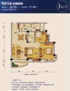 碧桂园・豪园(四会)3室2厅1卫70--90平方米户型图
