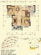 博古东海岸2室2厅1卫80平方米户型图