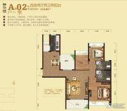 瑞海尚都4室2厅2卫116平方米户型图