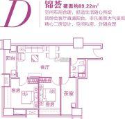 桂林恒大广场2室2厅1卫89平方米户型图