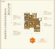 乐富强・悦湖山院4室2厅2卫139平方米户型图