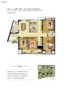 世欧王庄4室2厅2卫160平方米户型图