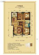 亚欧国际风情街3室2厅2卫115平方米户型图