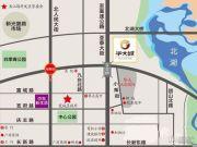 华大城交通图