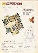 国际现代城3室2厅2卫142--148平方米户型图