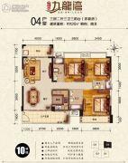 中金城投・九龙湾3室2厅3卫120平方米户型图