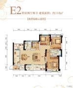 锦华都4室2厅2卫118平方米户型图