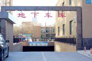 锦祥家园外景图