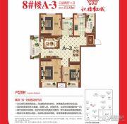 祝福红城3室2厅1卫112平方米户型图