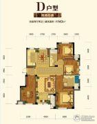 金昌启亚・白鹭金岸4室2厅2卫143平方米户型图