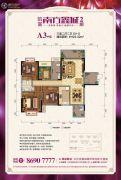 凯富南方鑫城2室2厅1卫99平方米户型图