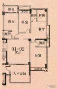 天华美地3室2厅3卫140平方米户型图