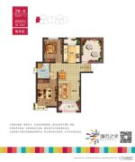 城市之光2室2厅1卫85平方米户型图