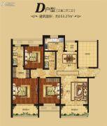 红星国际广场3室2厅2卫153平方米户型图