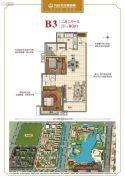 广州融创万达文化旅游城2室2厅1卫90平方米户型图